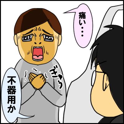 taiya10