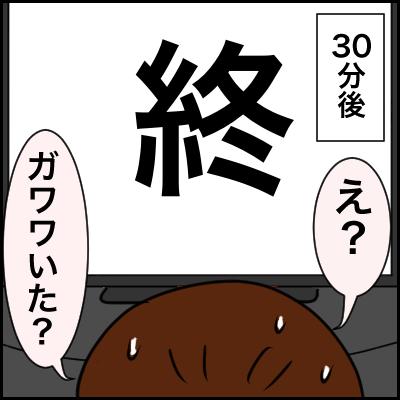 F43283D3-E53D-4955-88D9-0DC6FB09B00E