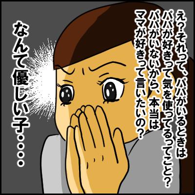 suki7