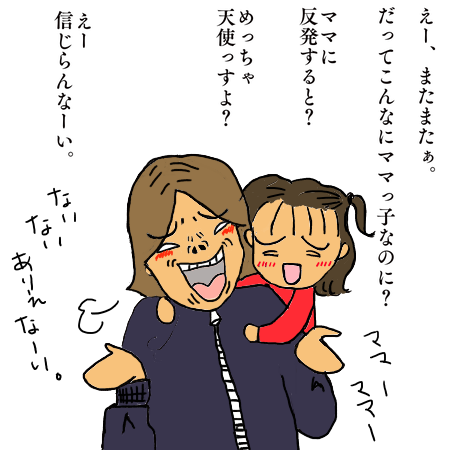 seimei2
