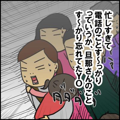hitori6