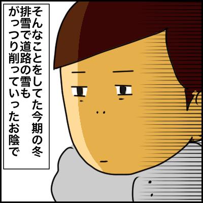 8182C321-3F91-4332-8C0E-D494D0B3D19A