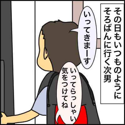 E27A4741-6C8F-4907-A66B-3C7D7C5C8189