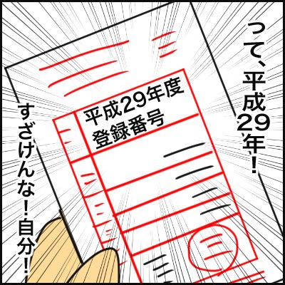 7F05F1EF-044E-4565-B2BE-213CB96F7C99