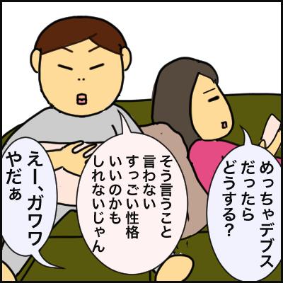 97A7DD5F-3CFB-45D1-8386-C02D8C118DA0