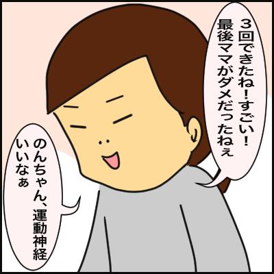 1F7C9F0E-C9C8-47B9-8533-39C013E9F010