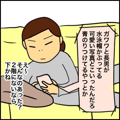 62B2ACA7-9A59-48CB-B87A-2AC7BE3EB535