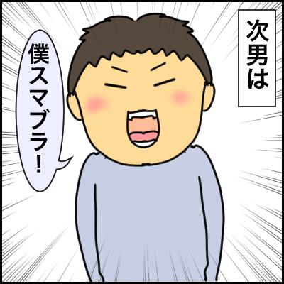 D9BBBE8A-2B60-42CA-9367-02B6985F1DDB