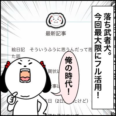 92C32CBE-B1F0-4AB3-B35A-12E552536F07