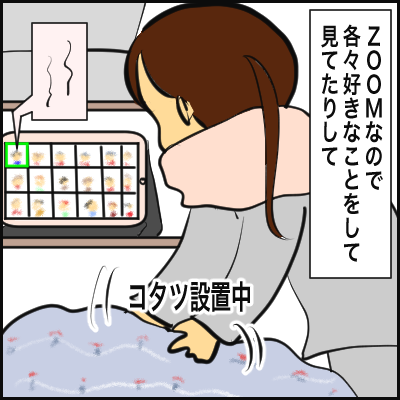 ABE63C47-78CF-4630-912C-74420969F4DE