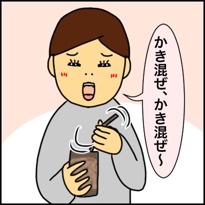 1D52BFF4-3A1C-4982-814F-6CB33059D917
