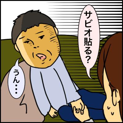 024060BF-3D2B-43F0-9B12-23C8DAE793C4