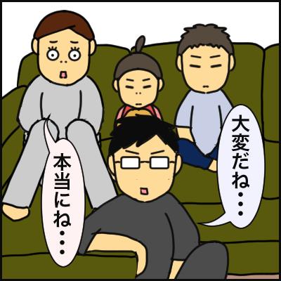 0C4444AE-D992-4743-A695-0B40F2821F7C