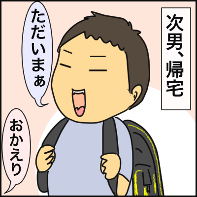 68E826DD-5B98-4142-901F-957A161B89FE