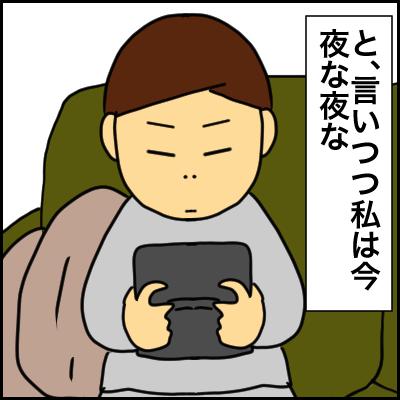 91ECD30C-C033-44DF-84C1-7246489C6B83