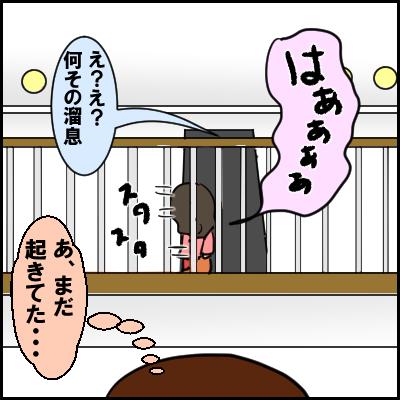 kizuku9