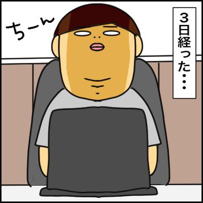 B2AA4740-B88E-4928-B2D2-BA67824236D3