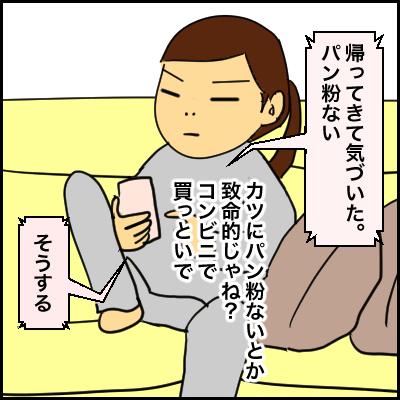 766CAF76-D0E4-4141-910B-67CF1D053164