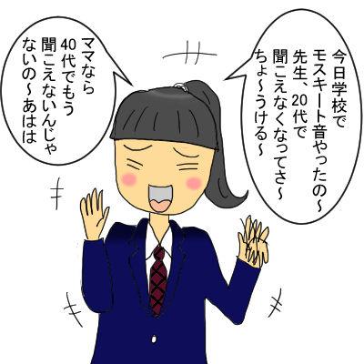 mosuki1