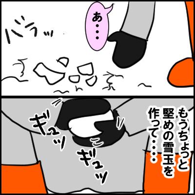 daruma7