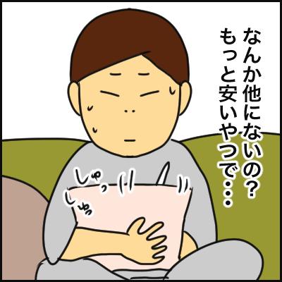 214AB58F-825B-46A1-B070-D09A861D0D10