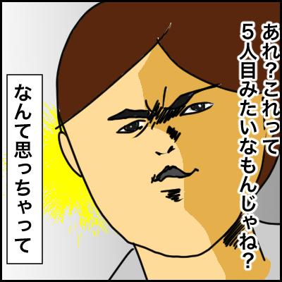 B9D96D72-357A-4F85-AF3E-5ED53308F9D0