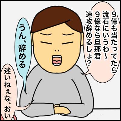 409CD01E-BF76-4D99-83BA-CF8360F71473