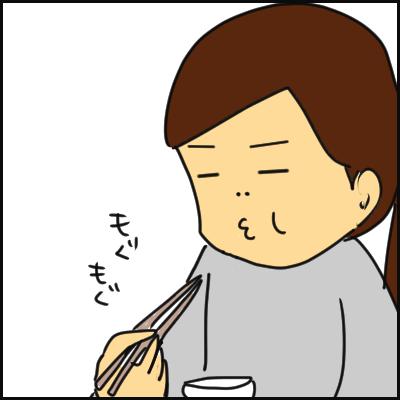 35DB87EC-35B5-44BF-B431-8CB4A9E13306