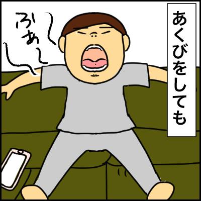 821F6222-5310-4599-AE03-FDBA129A26DA