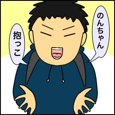 F08317A6-34F8-4C1C-86A4-6B33175BDA99