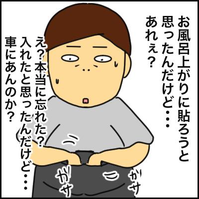 32C969D9-088D-4C09-B244-F7924D49BB49