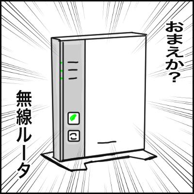A70C9B0B-E698-4DD1-B13B-37122674013D