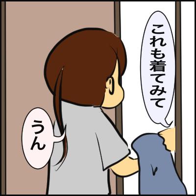 17957BED-88C6-4210-B59C-388C5A099CDD