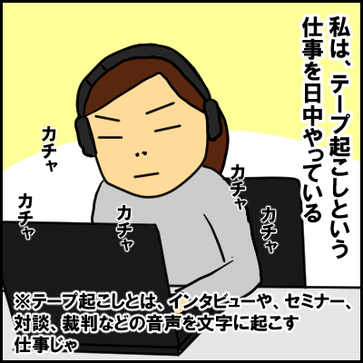 188C8A67-1C4E-4C56-9038-89CAD8044245