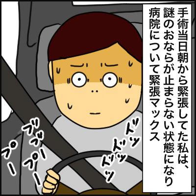 B9822914-E9DE-48A2-8FA4-77159BD85754