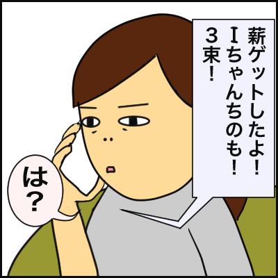 363CE51C-3C19-4C14-B84A-DE4F3059E788