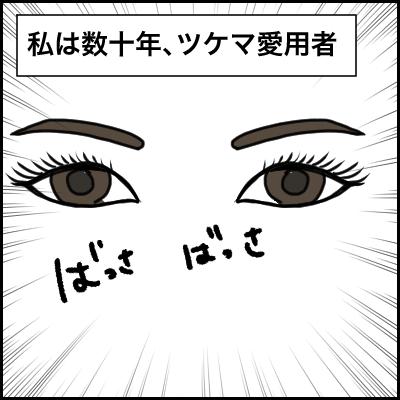 3383792D-61B0-41AA-8175-9FD210E81084