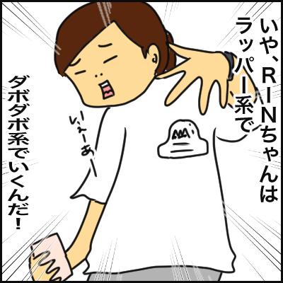 BBB02F27-5768-4AE2-B7DD-25369CAFD75B