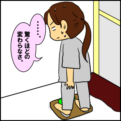 taizyuu6