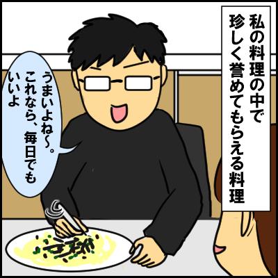 nattou1