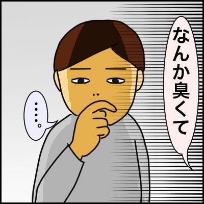 D7D31342-43A0-4E30-948C-1318B58953A9