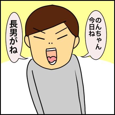 63C8B6B1-CD0E-47F0-88F8-F806AB90E6FC