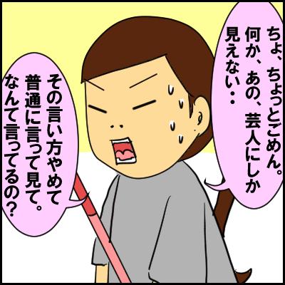 unmei5