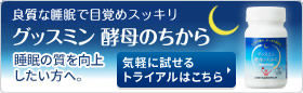 koubo_trial_SP