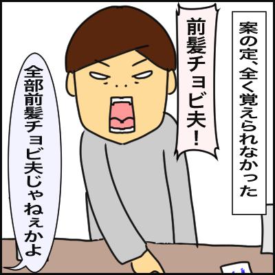 19C3028A-29FB-482C-85C6-B6F638A01DF1