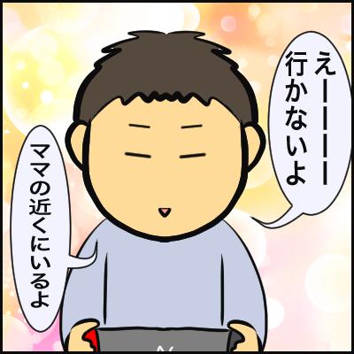 E2F17776-E73A-4CEC-80AA-582A61FAB9A5