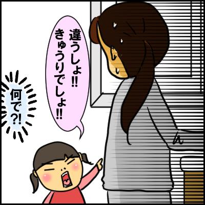 mame8
