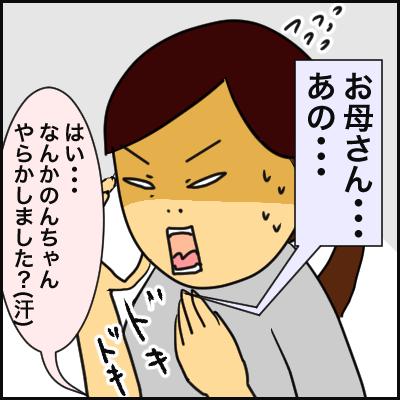 CCC48322-9BE4-4C5B-9A1E-04A4B0446270