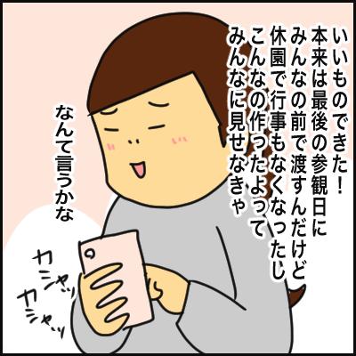 1DAFE694-FB67-4C0D-B98E-48B1AE431196