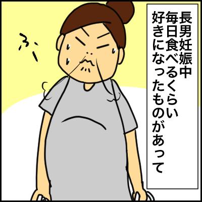 3A3768C7-A8CE-49FE-94AA-23892D9BBEB6